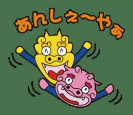 uchinaa-guchi  see-saa-sutanp sticker #922804