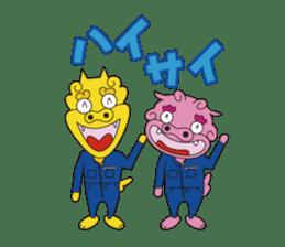 uchinaa-guchi  see-saa-sutanp sticker #922805