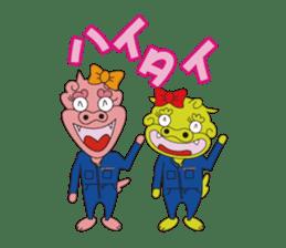 uchinaa-guchi  see-saa-sutanp sticker #922806