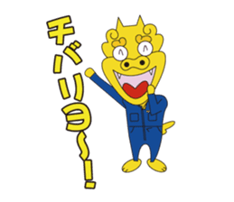 uchinaa-guchi  see-saa-sutanp sticker #922807