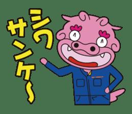 uchinaa-guchi  see-saa-sutanp sticker #922810