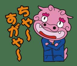 uchinaa-guchi  see-saa-sutanp sticker #922811