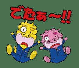 uchinaa-guchi  see-saa-sutanp sticker #922813
