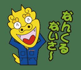 uchinaa-guchi  see-saa-sutanp sticker #922814
