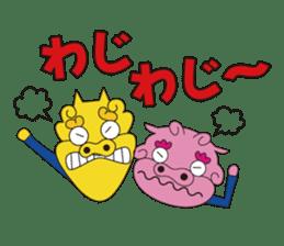 uchinaa-guchi  see-saa-sutanp sticker #922815