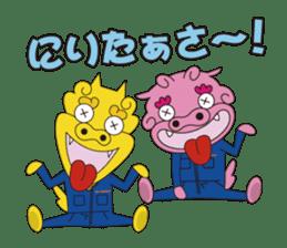 uchinaa-guchi  see-saa-sutanp sticker #922816