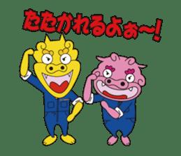 uchinaa-guchi  see-saa-sutanp sticker #922817