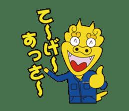 uchinaa-guchi  see-saa-sutanp sticker #922821