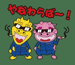 uchinaa-guchi  see-saa-sutanp sticker #922825