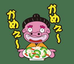 uchinaa-guchi  see-saa-sutanp sticker #922829