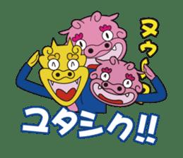 uchinaa-guchi  see-saa-sutanp sticker #922833