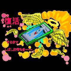 Portable Sticker