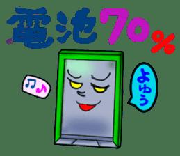 Portable Sticker sticker #923962