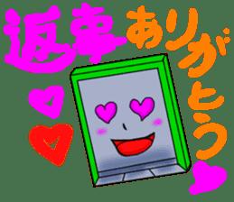 Portable Sticker sticker #923965