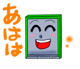 Portable Sticker sticker #923968