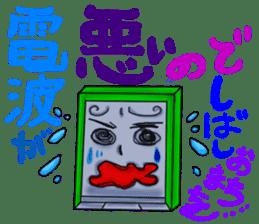 Portable Sticker sticker #923971