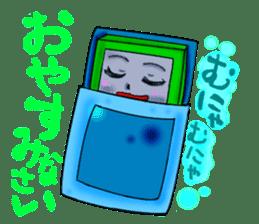 Portable Sticker sticker #923997