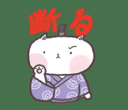 Nyankomaru sticker #923999