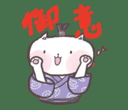 Nyankomaru sticker #924001