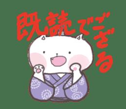 Nyankomaru sticker #924006