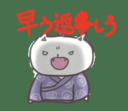 Nyankomaru sticker #924007