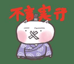 Nyankomaru sticker #924014