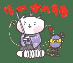 Nyankomaru sticker #924016