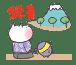Nyankomaru sticker #924017