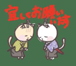 Nyankomaru sticker #924018