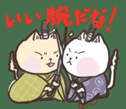 Nyankomaru sticker #924020