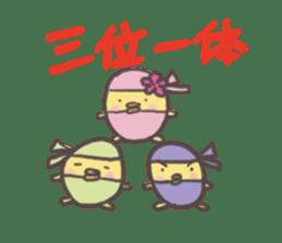 Nyankomaru sticker #924021