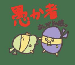 Nyankomaru sticker #924022