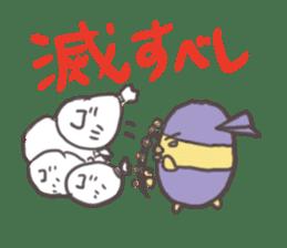 Nyankomaru sticker #924023