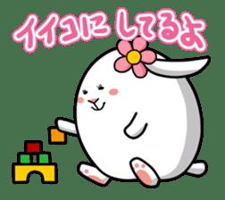 Hanausagi and Hououta sticker #924407
