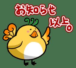 Hanausagi and Hououta sticker #924414