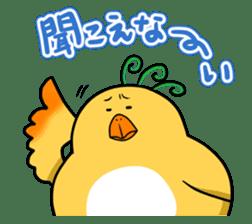Hanausagi and Hououta sticker #924427