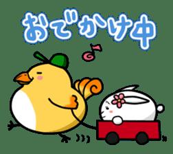 Hanausagi and Hououta sticker #924432