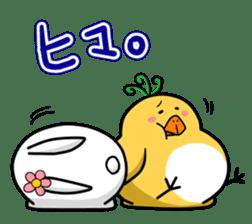 Hanausagi and Hououta sticker #924435