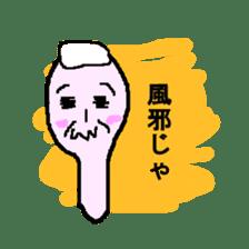 Shamoji family sticker #924488