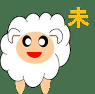 Zodiac story sticker #924766