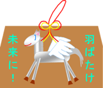 Zodiac story sticker #924798