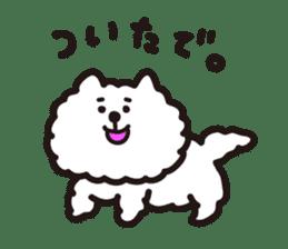Mochao sticker #924821