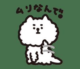 Mochao sticker #924834