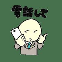 igiari sticker #924851