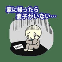 igiari sticker #924855