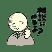igiari sticker #924859