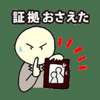 igiari sticker #924872