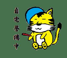 Neet Tiger and Neet Pig sticker #924919