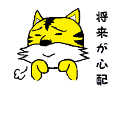 Neet Tiger and Neet Pig sticker #924928