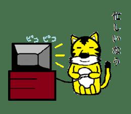 Neet Tiger and Neet Pig sticker #924932